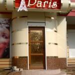 двери магазинные ламинированые